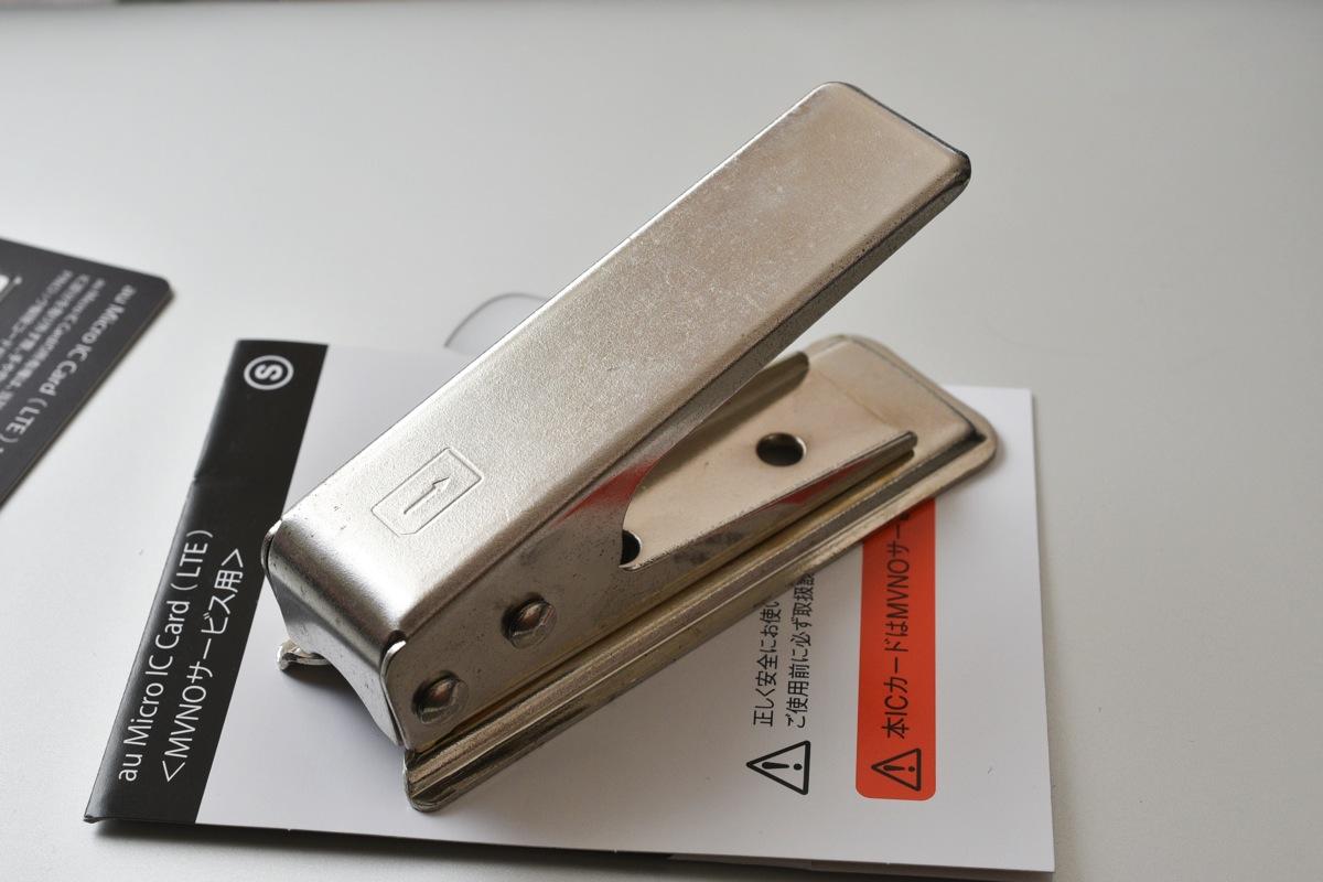 SLR 4990