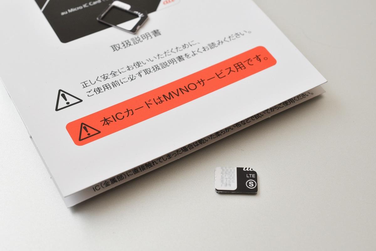 SLR 4992