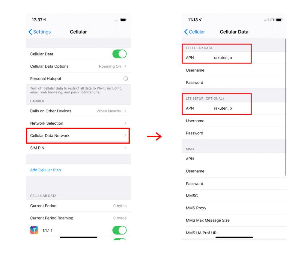 iphone-apn-setting-rakuten-mno